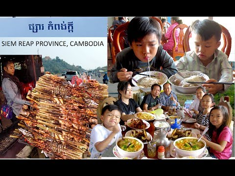 Breakfast, Lunch, and Travel at Siem Reap Province in Cambodia, Southeast Asia