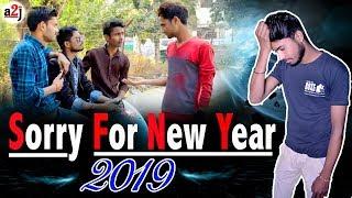 sorry for new year 2019    a2j    #a2j  नए साल के लिए खेद है 2019
