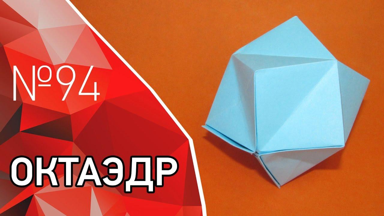 Как из картона сделать многогранник фото 972