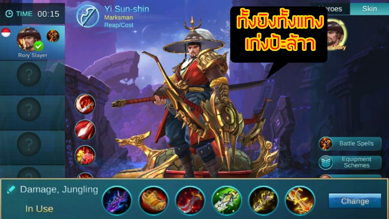 mobile legends yi sun-shin ! - youtube