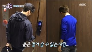Its Dangerous Outside  이불 밖은 위험해 Ep.10- The Front Door Does Not Open 20180712