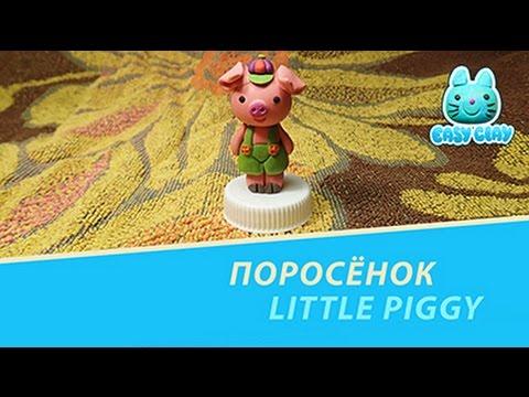 how to make Piggy.как слепить Поросёнка
