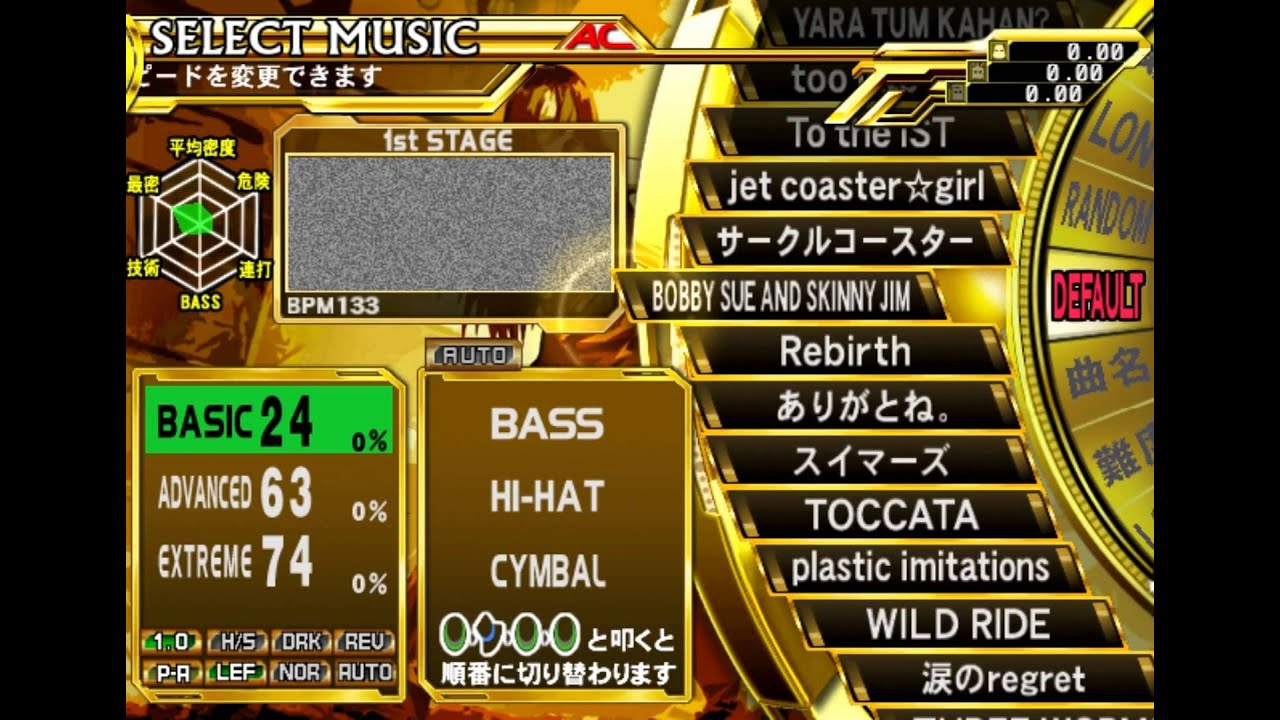 download drummania