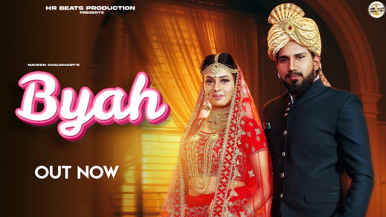 Byah (Full Song) | Naveen Chaudhary | Ruba Khan | New Haryanvi Songs Haryanavi 2021 | Hr Beats