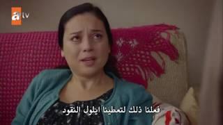 الأزهار الحزينة الموسم 2 الحلقة 59