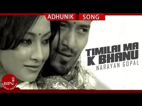 Timilai Ma K Bhanu -  Narayan Gopal | Rearranged | Nepali Adhunik Song | Music Nepal