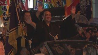 大相撲春場所千秋楽は新横綱稀勢の里が13勝2敗で並んだ優勝決定戦で...