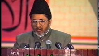 Urdu Speech: The Role of Mosques in the Progress of Islam at Jalsa Salana Germany 2000