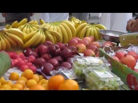 saudi arabia dates fruit market