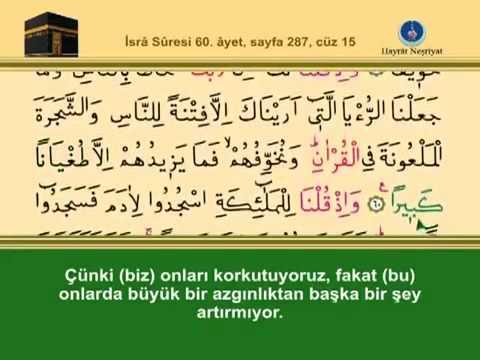 15.Cüz Kuran-ı Kerim Hatim - Maher al Muaiqly