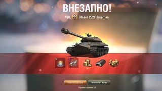 45 Christmas boxes in WoT 🎄 What can I get?