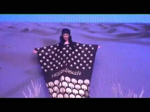 Shahira Fawzy - Spring / Summer Collection 2013