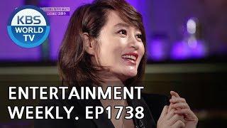 Entertainment Weekly | 연예가중계 -Lee Youngah, Kim Hyesoo, Kong hyo jin[ENG/CHN/2018.11.19]