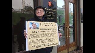 """""""Еще один политический заключенный"""""""