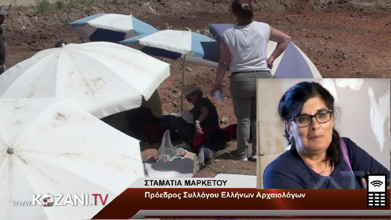 """Σταματία Μαρκέτου στο kozani.tv: """"Είμαστε επιστήμονες δεν μπορεί να μας  φιμώσει κανείς"""""""