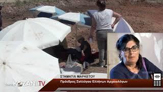 Αντιδράσεις αρχαιολόγων σε εγκύκλιο του Υπουργείου Πολιτισμού