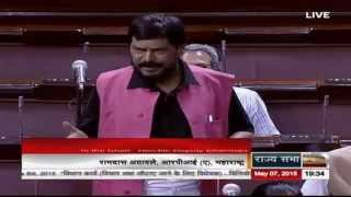 Ramdas Athwale Funny Comments On Congress