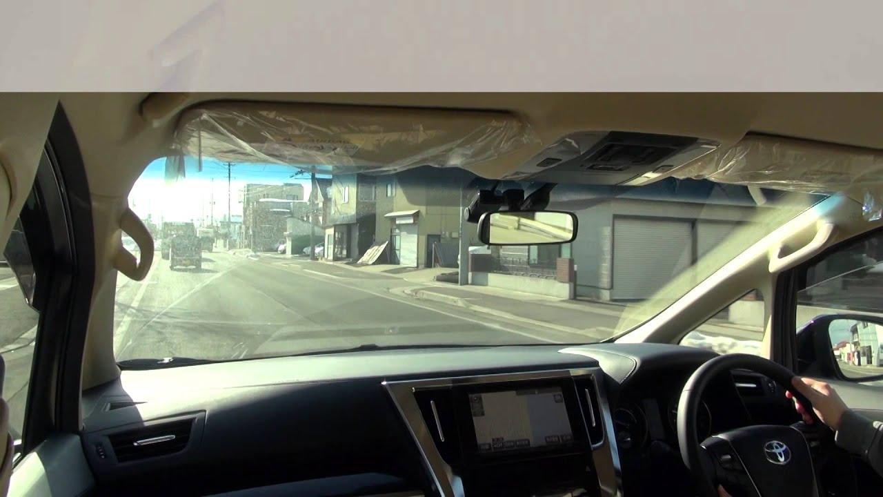 【車載動画】新型 トヨタ アルファード ハイブリッド試乗-2015年モデル
