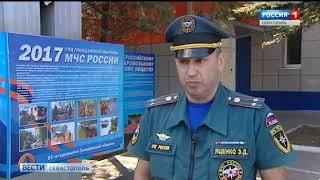 Новости Севастополя о нашем отряде ПСС