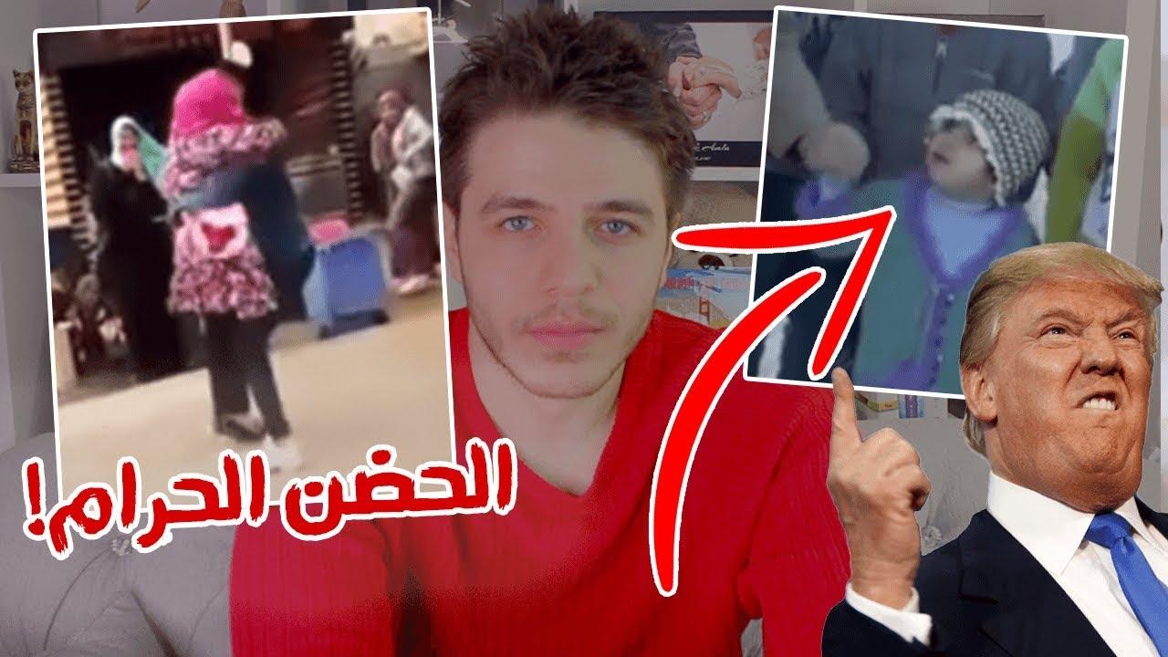 فيديو جديد لـ طالبة تحضن صديقها في الازهر