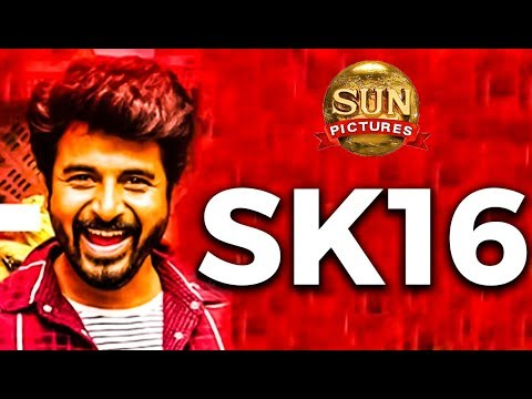 sivakarthikeyan's-sk16-music-director-revealed- -sk16- -sivakarthikeyan- -sun-pictures