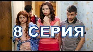 Сериал Ольга 3 сезон описание 8 серии, содержание серии и анонс, дата выхода