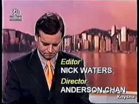1999 - ATV World News Update