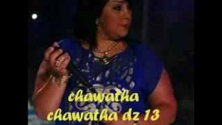 Jdid cheba dalila 2016 ♥Je t'aime tellement ♥ Rai De Lux♥ YouTube