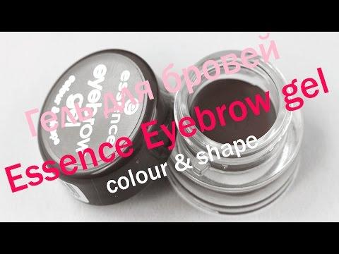 Гель для бровей Essence Eyebrow gel colour, shape. Коррекция бровей, оформление бровей.