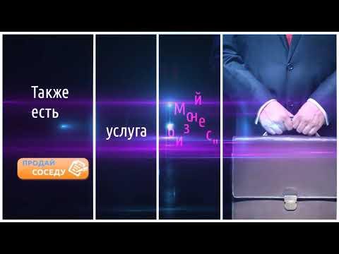Авито-дорого.У нас БЕСПЛАТНО-Продай соседу. Https://proday-sosedu.ru