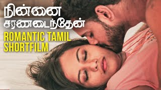 Ninnai Saranadainthen – Official Tamil Romantic Short Film