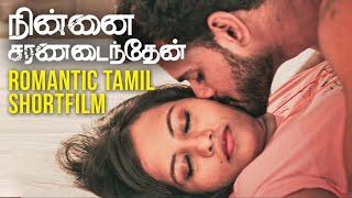 Ninnai Saranadainthen - Official Tamil Romantic Short Film
