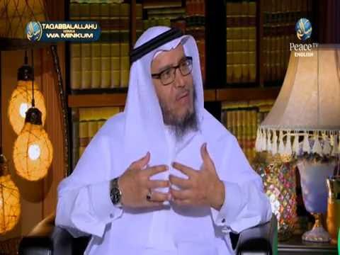 The Ideal wife, Assim Al Hakim, Salem Al Amry, Dr  Ahmed Ibn Saifuddin, Gabriel Romaani, Part 2