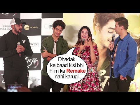 Karan Johar Gets EMBARASSED By Jhanvi Kapoor Making FUN Of Her Own Film Dhadak In Front Of Media