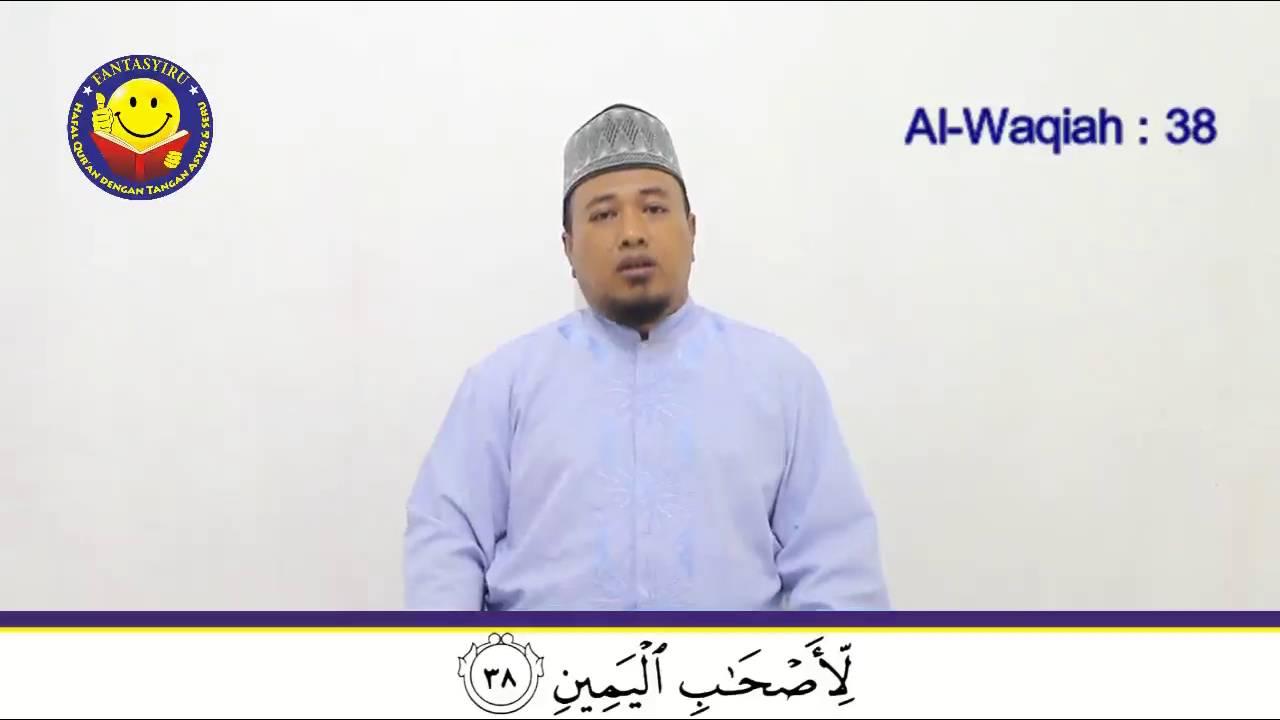 Surat Al Waqiah Ayat 38