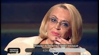 """""""Черное зеркало"""" полный выпуск от 23.09.2016"""
