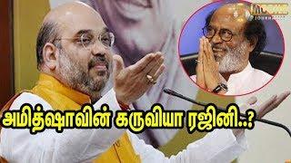 அதிமுகவின் தலைமை பொறுப்பேற்கிறாரா ரஜினி..? Rajini Entry AIADMK Party..?  - Video
