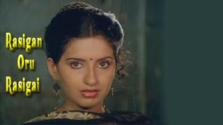 Rasikan Oru Rasikai (1986) Tamil Movie