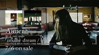 Aimer 『insane dream』 ※Taka(ONE OK ROCK)楽曲提供・プロデュース 9/21発売new album「daydream」収録 thumbnail