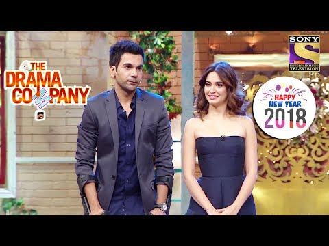 New Year Special | Rajkummar Rao & Kriti Kharbanda | The Drama Company