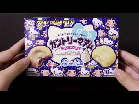 페코&헬로키티 칸토리마아무 쿠키 소프트크림&바닐라맛 10개입