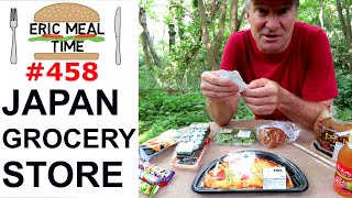 Japan GROCERY STORE (Olympic) - Eric Meal Time #458