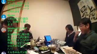 高岡リアル居酒屋LIVE with CameraFi Live.