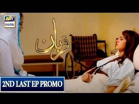 Qurban 2nd Last Ep (Promo) - ARY Digital Drama