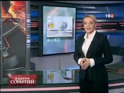 Удостоверение тракториста машиниста Факты и цифры