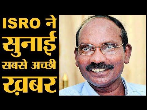 ISRO ने पता लगा लिया है कि Lander Vikram के साथ क्या हुआ?   The Lallantop