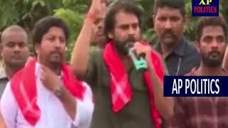 FULL SPEECH  Pawan Kalyan OUT STANDING Speech   Janasena Porata Yatra AP Politics