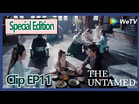 【ENG SUB 】The Untamed Special Edition Clip EP11——When Yuan Meet Lan Zhan, He Like Hold His Leg?