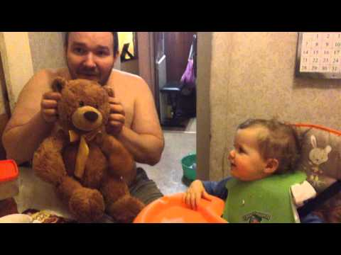 Как развеселить ребенка