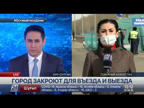 Движение общественного транспорта ограничено в Петропавловске